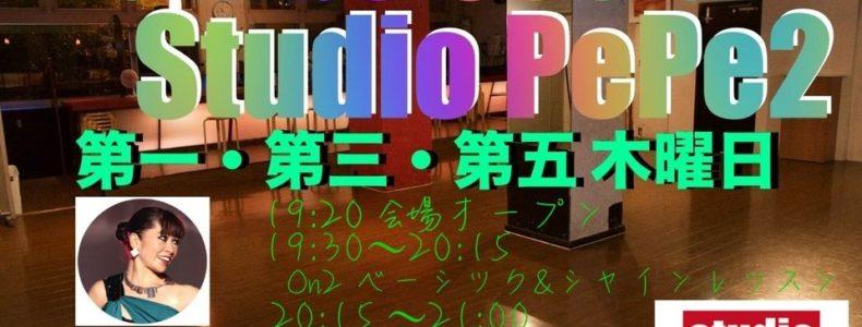 12/3(木) Mambo Social Studio Pepe2です