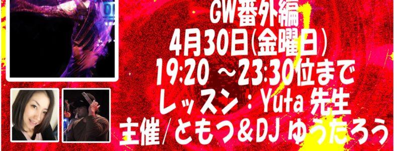4/30(金) サルサ グラビティ@PePe2 / Salsa Gravity at PePe2
