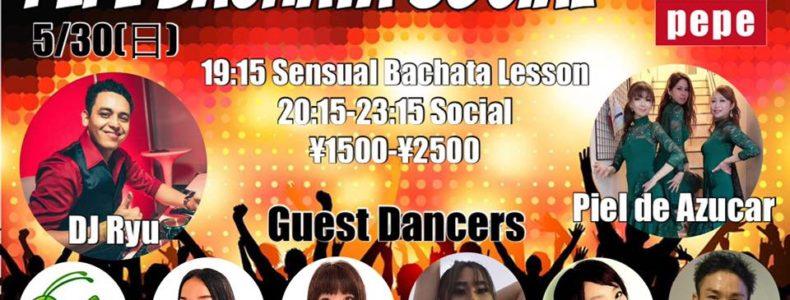 5/30(日) PEPE BACHATA SOCIAL