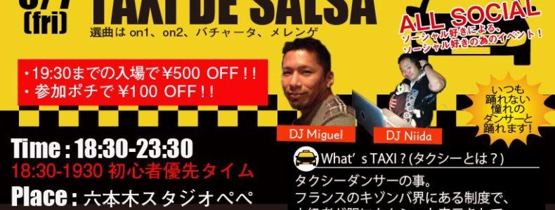5/7(金) Taxi De Salsa