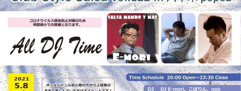 5/8(土) Club Style Salsa