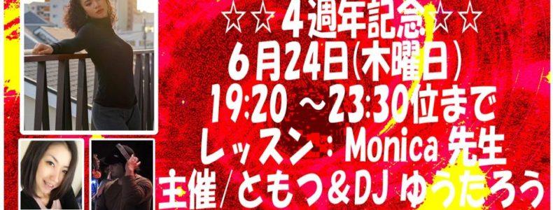 6/24(木) サルサ グラビティ@PePe2 4周年☆/ Salsa Gravity @ PePe2