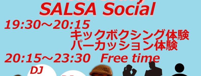 6/16(水) Studio Pepe2 Wednesday SALSA Social