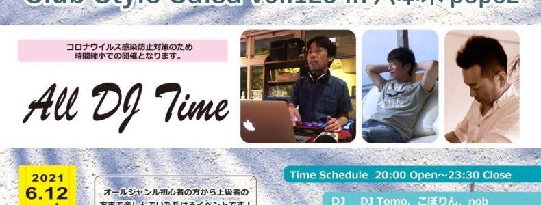 6/12(土) Club Style Salsa Vol.123 in 六本木PePe2