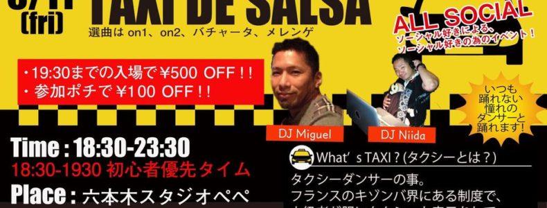 6/11(金) TAXI DE SALSA Guest DJ Miguel