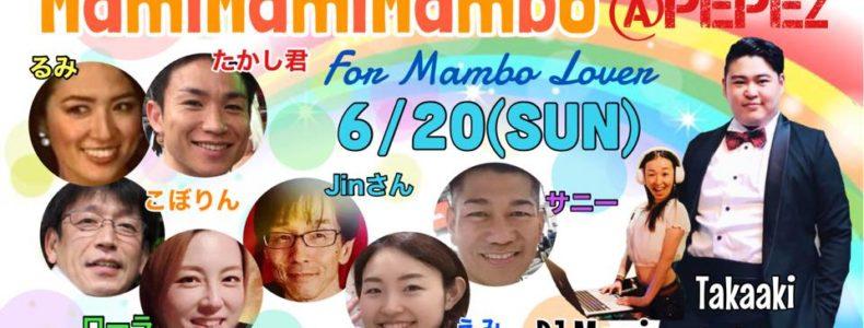 6/20(日) Mami Mami Mambo マンボサンデー