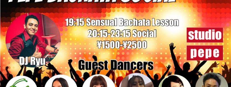 6/13(日) PEPE BACHATA SOCIAL