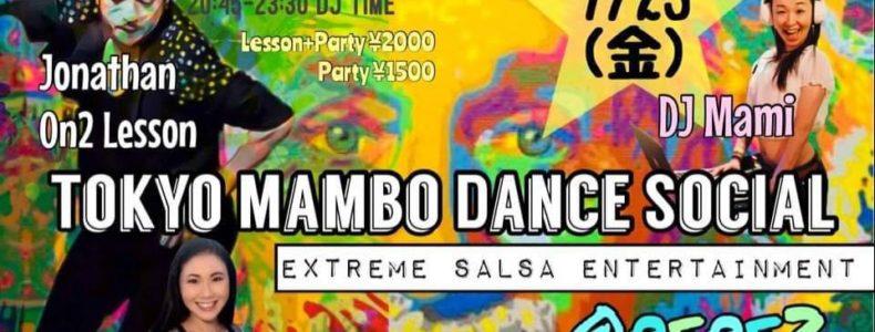 7/23(金) TOKYO MAMBO DANCE SOCIAL @PEPE2