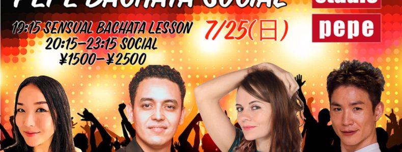 7/25(日) Pepe Bachata Social