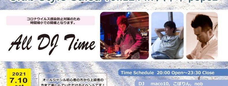 7/10(土) Club Style Salsa Vol.124 in 六本木PePe2
