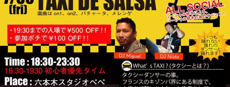 7/30(金) TAXI DE SALSA Guest DJ Miguel