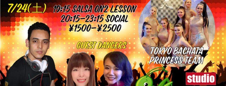 7/24(土) PEPE MAMBO SOCIAL Beginners Night