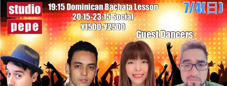 7/4(日) PEPE BACHATA SOCIAL Dominican Night