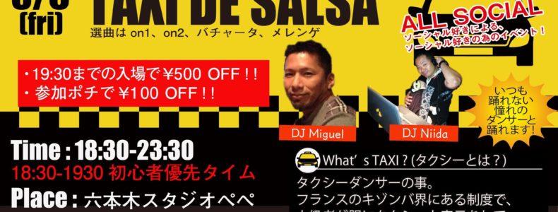 8/6(金) TAXI DE SALSA Guest DJ Miguel