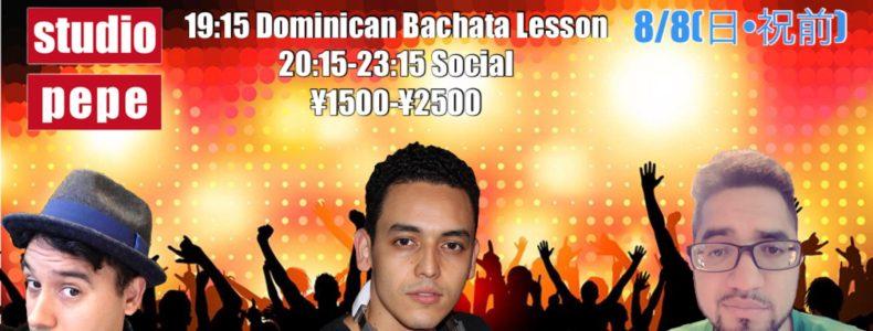 8/8(日・祝前) Pepe Bachata Social Dominican Night