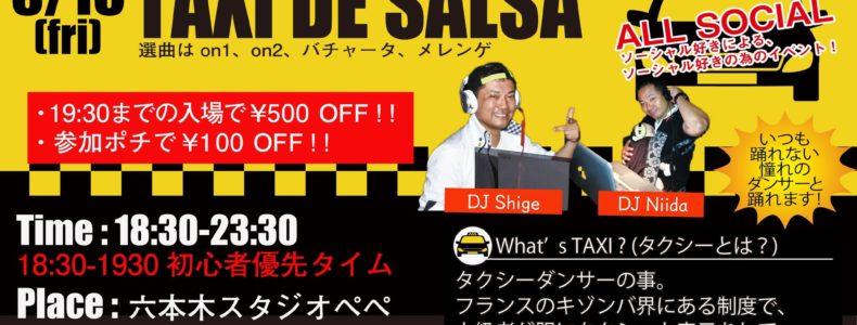 8/13(金) TAXI DE SALSA Guest DJ Shige