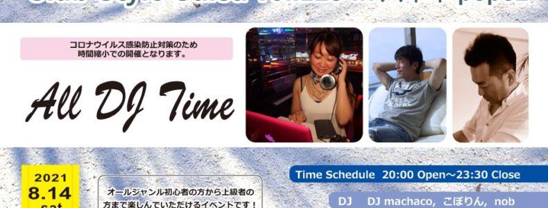 8/14(土) Club Style Salsa Vol.125 in 六本木PePe2
