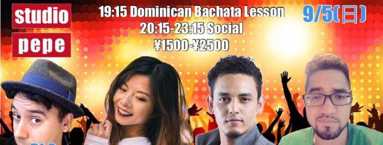 9/5(日) Pepe Bachata Social