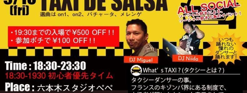 9/10(金) TAXI DE SALSA Guest DJ Miguel