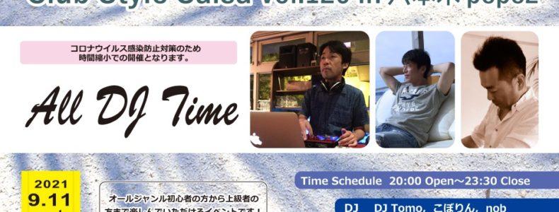 9/11(土) Club Style Salsa Vol.126 in 六本木PePe2