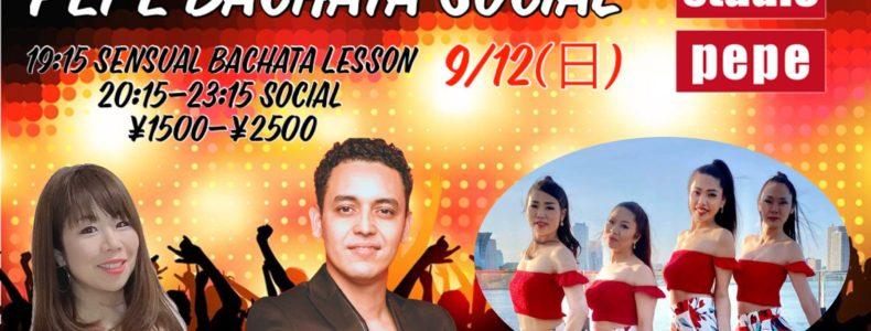 9/12(日) Pepe Bachata Social
