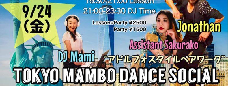 9/24(金) ! TOKYO MAMBO DANCE SOCIAL !
