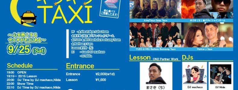 9/25(土) キラキラTAXI Guest DJ machaco