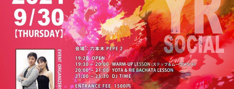 9/30(木) YR Social @studio pepe2