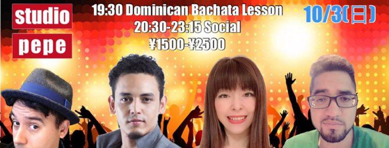 10/3(日) PEPE BACHATA SOCIAL