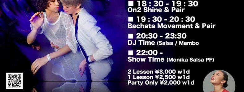 10/16(土) Mitsalsa Social Party