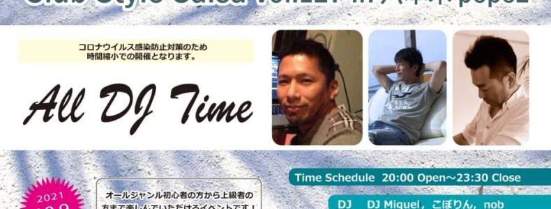 10/9(土) Club Style Salsa Vol.127 in 六本木PePe2